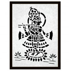 Bal Gopal design
