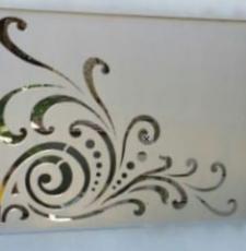 curl design