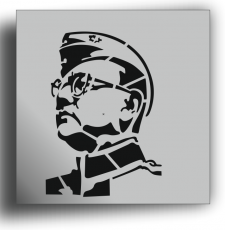 Netaji subhash chandra bose cnc design