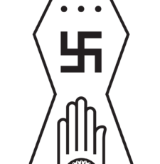 Ahinsa laser engraving design