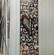 flute feather curl jali design